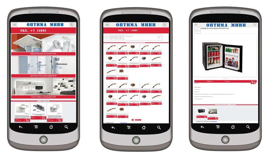 Мобильная версия интернет-магазина